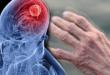 Parkinson Hastalığı ve Beslenme